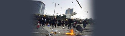 홍콩시위 현장