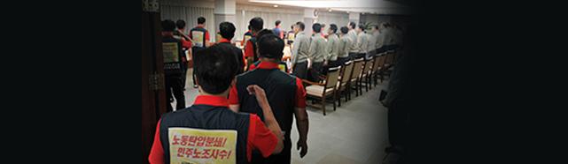 현대차 노조가 사는 그 세상…한국사회의 축소판