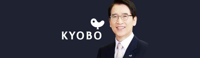 신창재 경영권 달린 FI 중재소송…운명은?