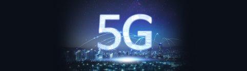 5G 상용화 1년
