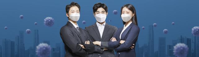 """""""잠깐 쉬어"""" 160만명, 노사정 대타협 3.0 가자"""