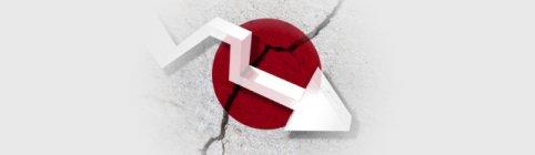 일본의 이유있는 위기감(上)
