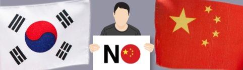 No China, 선넘은 문화공정 커지는 반감(上)