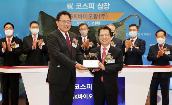 상장 첫날 159%…SK바이오팜, 목표가도 넘었다