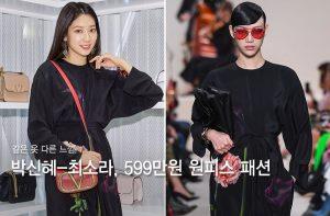 """""""원피스만 599만원"""" 박신혜-최소라, 같은 옷 다른 느낌"""