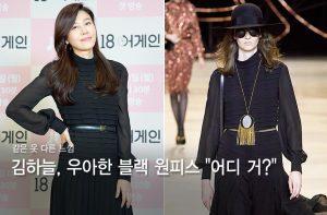 """'18 어게인' 김하늘, 우아한 블랙 원피스…""""어디 거?"""""""