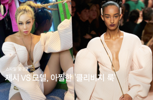 제시vs모델, 아찔한 '클리비지 룩'…어디 제품?