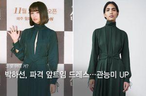 박하선, 파격 앞트임 패션…살짝 비친 란제리 '관능미↑'