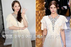"""""""주얼리만 1308만원?"""" 박민영, 눈부신 여신 드레스…어디 거?"""