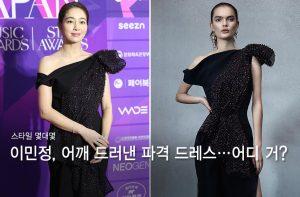 """'이병헌♥' 이민정, 어깨 드러낸 과감한 드레스…""""어디 거?"""""""