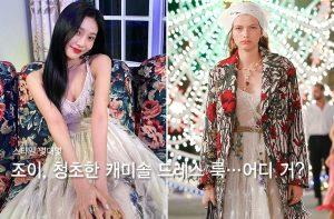 """레드벨벳 조이 vs 모델, 청초한 캐미솔 드레스 패션…""""어디 거?"""""""