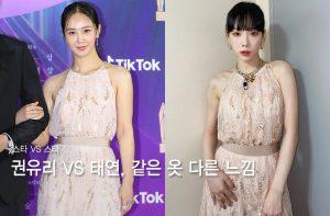"""권유리 vs 태연, 누드톤 슬릿 드레스…""""같은 옷 다른 느낌"""""""