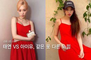 태연 vs 아이유, 캐미솔 원피스 패션…같은 옷 다른 느낌