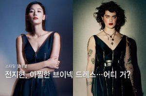 """전지현, 과감한 브이넥 드레스로 '파격 노출'…""""어디 거?"""""""