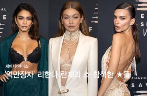 """""""섹시 스타 총집합""""…'억만장자' 리한나 란제리 쇼 참석한 ★들"""