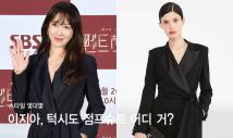 """이지아 vs 모델, 허리에 목도리?…독특한 점프슈트 """"어디 거?"""""""