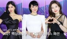 """'백상예술대상' ★들의 드레스 코드는?…""""블랙 앤 화이트"""""""