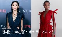 전지현, 몸매 다 드러낸 '744만원' 드레스 룩…어디 거?