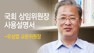 """'극한직업' 맡아 """"격동의 1년""""…""""문화예술 꽃피워 즐거운 나라 만들것"""""""