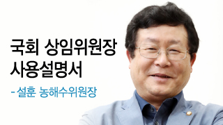 'DJ의 남자' 설훈, 투쟁→타협 '역사의 전환'