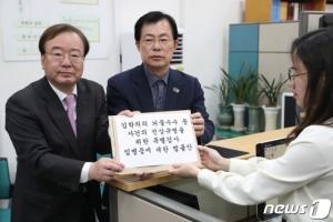 김학의 사건에 한국당도 바른미래당도