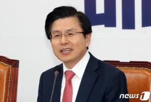 황교안, 경남FC 제재금 2000만원 대납 사실상 거부