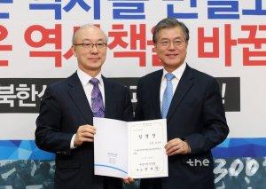 '노영민 징계' 요청 김조원, 靑 민정수석되나