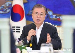 """靑 """"지소미아 종료 결정…국익 부합하지 않는다고 판단""""(상보)"""