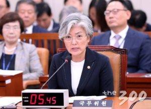 """강경화, 트럼프 평양초청 친서 """"확인된 바 없다"""""""