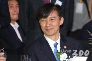조국, 취임 후 첫 국회 방문…민주당·정의당 만난다