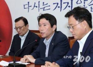 """파주 아프리카돼지열병 확진…與 """"총력대응, 정부 전폭적 노력"""""""