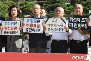 """靑 앞으로 간 한국당 """"文, 혼자 딴 세상 살아""""…심재철·이주영 '삭발'"""