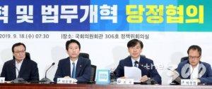 당정, 수사공보 개정 '속도조절'…조국 사건' 종결 후 시행