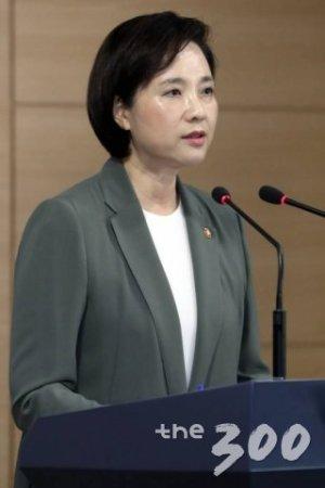 """유은혜, 총선 불출마설에 """"내 의사 확인 안된 얘기"""""""