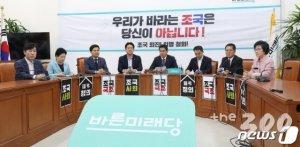 """오신환 """"손학규 자리 지키면, 당 망한다"""", 바른미래당 전면전"""