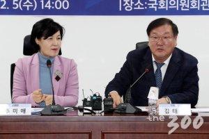 與 혁신성장추진위, '에너지·금융·신성장·바이오' 연속 토론회 개최
