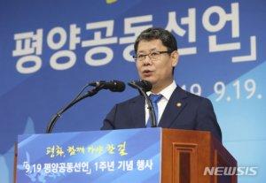 """김연철 """"한반도 평화, 남북관계가 해야할 역할 분명 존재"""""""