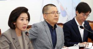 """나경원 """"원정출산·아들 이중국적 아냐…특검하자"""""""