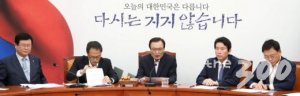 """이인영 """"'민부론'은 가짜 …이명박·박근혜 시절 향수만 가득"""""""