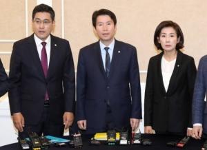 '패스트트랙 고차방정식' 문제풀이에 답답한 국회