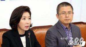 """나경원 """"靑, 경제 '사이비 미신'에 빠졌나…현실부정에 갇혀"""""""