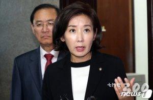 """나경원 """"조국 사퇴, 사필귀정…文대통령, 국민께 사과해야"""""""