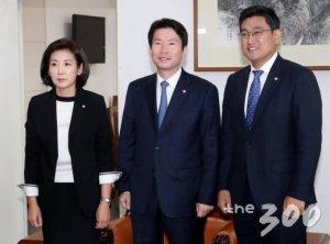 """여야 교섭단체 3당 오늘 '3+3 회동'…""""檢개혁 법안 본격 논의"""""""