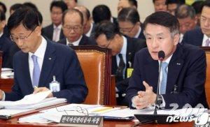 [국감현장]'웅동학원 128억'에서 '안심전환대출'까지
