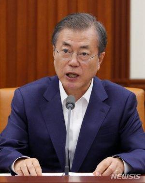 """文 """"경제와 민생 힘모아야…기업투자환경 마련에 최선"""""""