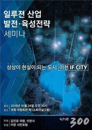 """'일루젼 시티' 이천, """"마술로 글로벌 관광도시 도약"""""""