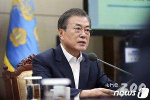 文대통령 국정지지율 39%… '취임 후 최저'