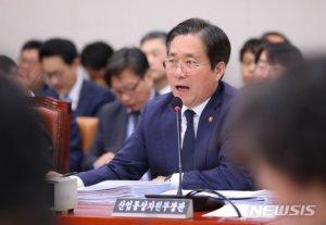 """[국감현장]성윤모 """"2030년 전력구입단가 전망은 '에너지전환 비용'만...물가·연료비 제외"""""""