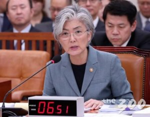 """[국감현장]강경화, 일본 수산물 수입금지 확대 """"협의해 볼 사안"""""""