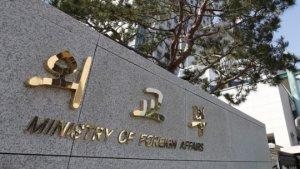 외교부, 22일 코엑스서 국제재생에너지기구와 공동 세미나